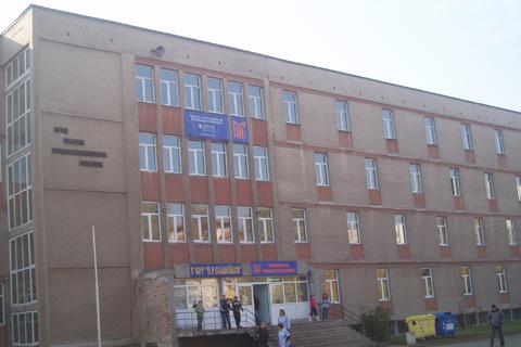 ПГИ Процедура за заемане на длъжността Главен учител по общообразователен учебен предмет