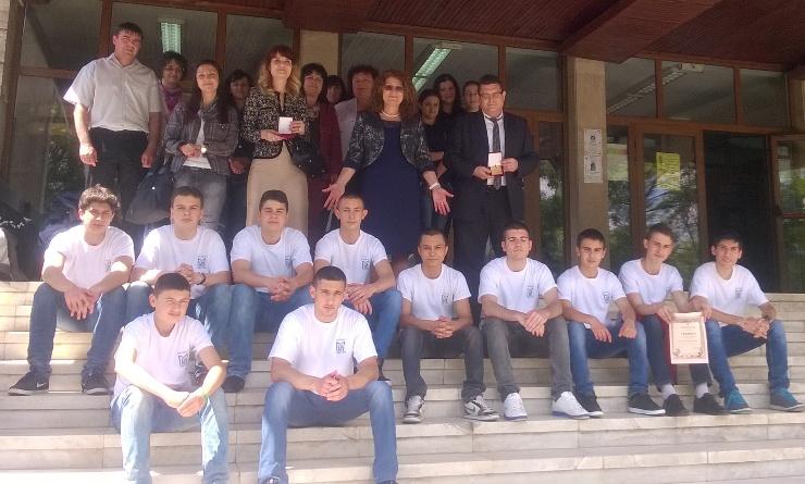 ПГИ Г-жа Румяна Иванова и г-н Людмил Велинов с годишните награди на РИО - гр. Перник