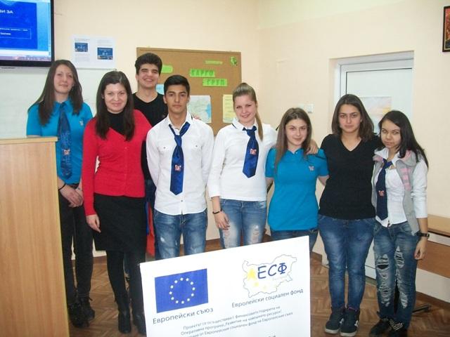 ПГИ Представителна изява по проект ``Успех`` на клуб ``Европейски проекти - път към нови приятелства``