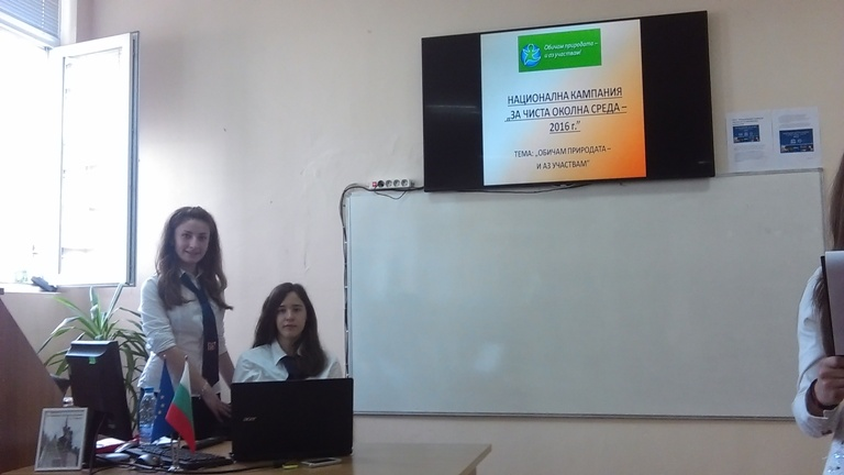 ПГИ Oткриване на проекта ``Зелена Класна Стая``