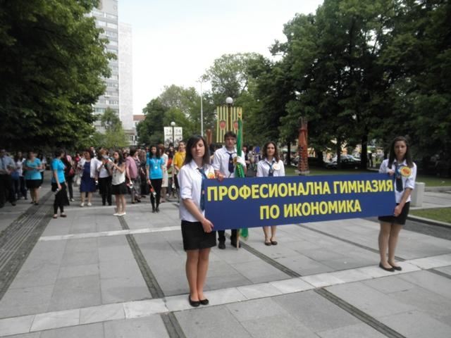 ПГИ Тържествено честване на 24 май – Ден на българската просвета и култура и празник на славянската писменост
