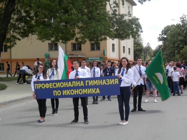 ПГИ ПГИ се включи активно в честванията по случай 24 май