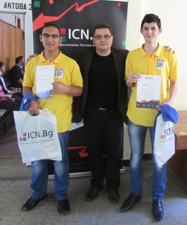 ПГИ Първо място на Националната олимпиада по информационни технологии