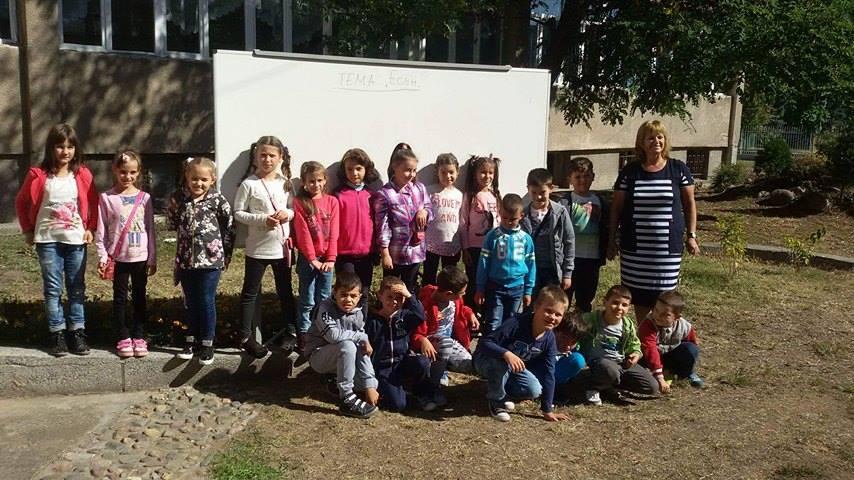 ПГИ Първокласници от VII-мо ОУ посетиха зелената класна стая