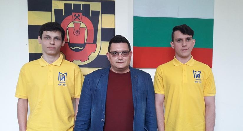 Алекс Милчов и Давид Иванов